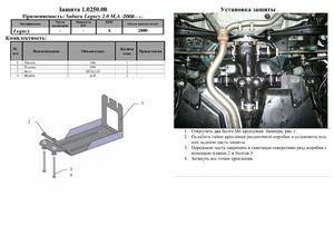 Защита двигателя Subaru Legacy 4 - фото №6