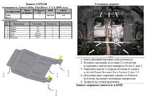 Защита двигателя Lancia Delta - фото №2