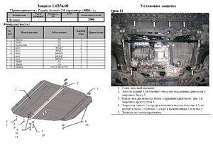 Защита двигателя Toyota Avensis 3 - фото №2