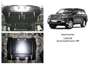 Защита двигателя Toyota Land Cruiser 200 - фото №1