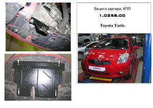Защита двигателя Toyota Yaris 2 - фото №1