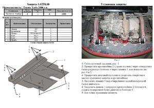 Защита двигателя Toyota Yaris 2 - фото №2