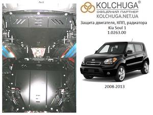 Защита двигателя Kia Soul 1 - фото №1