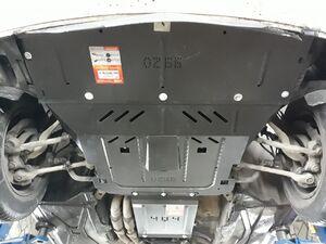 Защита двигателя BMW 5 E39 - фото №8