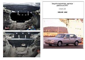 Защита двигателя Volvo 960 - фото №1