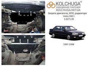 Защита двигателя Volvo S90 1 - фото №1