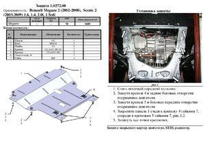 Защита двигателя Renault Scenic 2 - фото №4