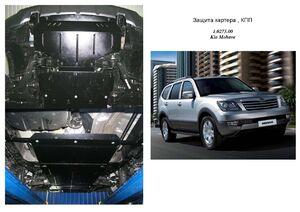 Защита двигателя Kia Mohave - фото №1