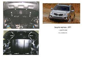 Защита двигателя Kia Sorento 2 - фото №1