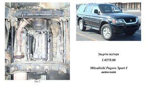 Защита двигателя Mitsubishi Pajero Sport 1 - фото №1