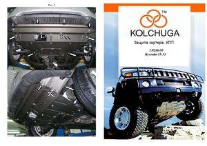 Защита двигателя Hyundai ix35 - фото №3