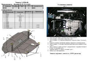 Защита двигателя Hyundai ix35 - фото №4