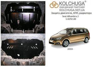 Защита двигателя Seat Alhambra 2 - фото №1