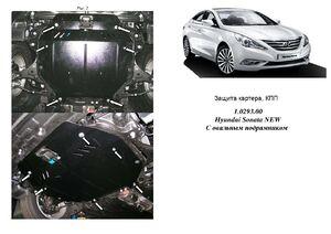 Защита двигателя Hyundai Sonata YF - фото №1