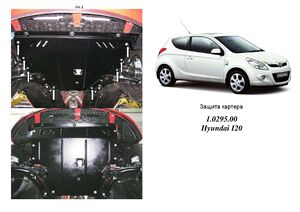 Защита двигателя Kia Venga - фото №1