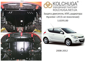 Защита двигателя Hyundai i-20 (1-ое поколение) - фото №1
