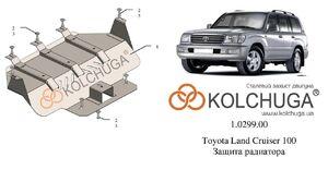 Защита двигателя Toyota Land Cruiser 100 - фото №1