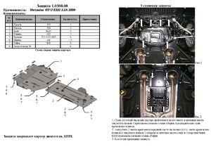 Защита двигателя Mercedes-Benz E-class W212 E350 - фото №2
