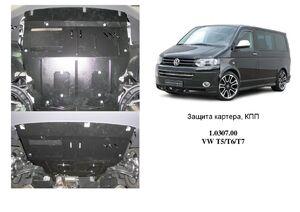 Защита двигателя Volkswagen T5 / T6 / Transporter / Multivan / Caravelle - фото №1