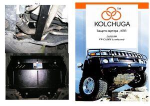 Защита двигателя Volkswagen Touran WeBasto - фото №3