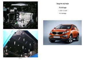Защита двигателя Kia Sportage 3 - фото №1