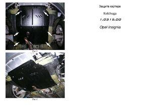 Защита двигателя Opel Insignia A - фото №1