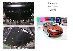 Защита двигателя ЗАЗ Forza - фото №1