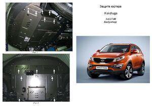 Защита двигателя Kia Sportage 3 - фото №3