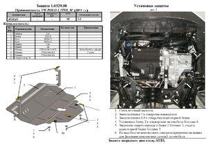 Захист двигуна Skoda Fabia 2 - фото №6