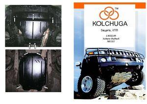 Защита двигателя Subaru Outback 4 - фото №3