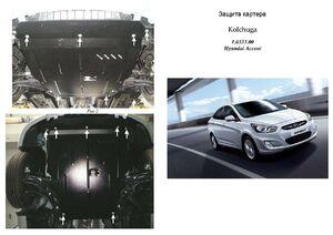 Захист двигуна Kia Rio 3 - фото №1