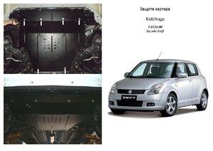 Защита двигателя Suzuki Swift 5 - фото №1