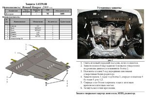 Захист двигуна Renault Kangoo 2 - фото №2