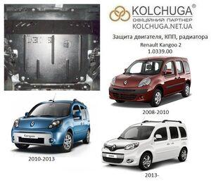 Захист двигуна Renault Kangoo 2 - фото №1
