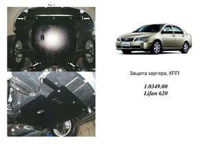 Защита двигателя Lifan 620 - фото №1