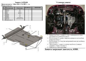 Защита двигателя Lifan 320 - фото №2