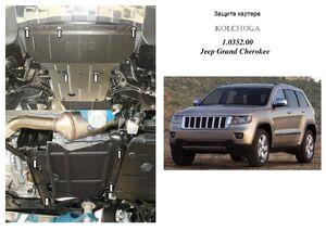 Защита двигателя Jeep Grand Cherokee - фото №1