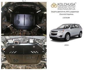 Защита двигателя Chevrolet Equinox 2 - фото №1