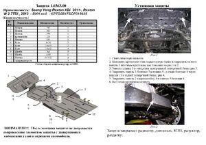 Защита двигателя Ssang Yong Rexton W - фото №2