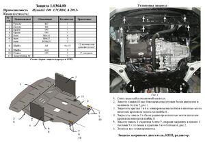 Защита двигателя Hyundai i-40 - фото №2