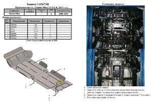 Захист двигуна Toyota Hilux 7 - фото №2
