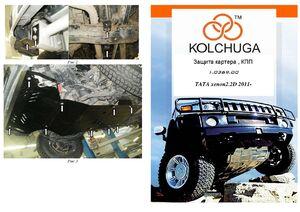 Защита двигателя Tata Xenon XT - фото №1