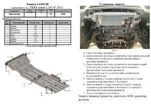 Защита двигателя Tata Xenon XT - фото №2