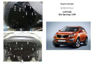 Защита двигателя Kia Sportage 3 - фото №5