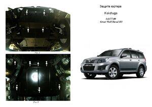 Защита двигателя Great Wall Haval H3 - фото №1