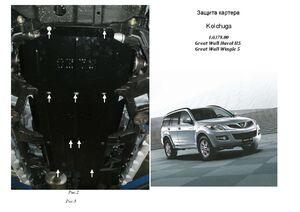 Защита двигателя Great Wall Haval H5 - фото №1