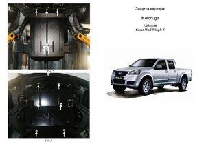 Защита двигателя Great Wall Haval H5 - фото №4