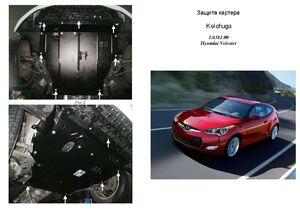 Защита двигателя Hyundai Veloster - фото №1