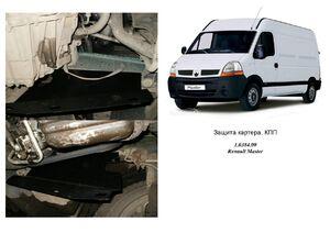 Защита двигателя Nissan Interstar - фото №3