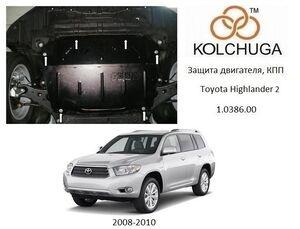 Защита двигателя Toyota Highlander 2 - фото №1